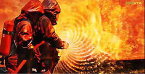 Общее понятие опасности и чрезвычайной ситуации