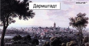 Афанасий Фет и Фёдор Тютчев