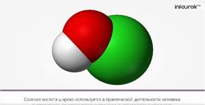 Соединения галогенов