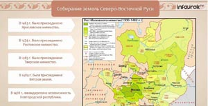 Россия третье православное царство