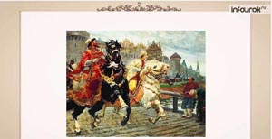 Внутренняя и внешняя политика Ивана IV